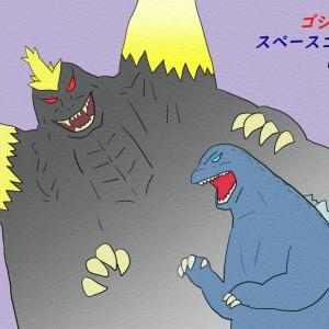 「ゴジラVSスペースゴジラ」G細胞が宇宙進化!宇宙怪獣スペゴジ来襲