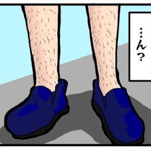 ネット婚活~トモさん③