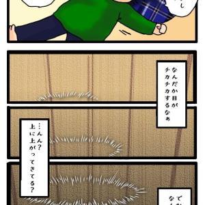 【日常】偏頭痛持ちの方は要注意!?