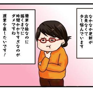 【日常】ブログって難しい
