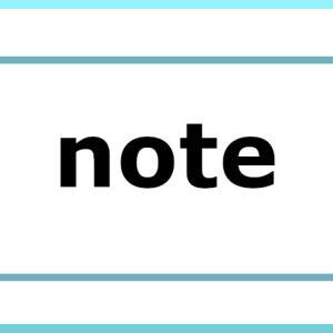 noteにて1年の収益報告とクリック単価を公開しました。