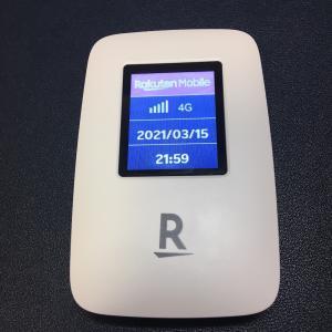 【楽天モバイル】wifi Pocket ルーター/レビュー・だれでも0円なのか?