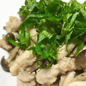 お弁当のおかずにも作り置きにも!鶏ももとシメジの梅じそポン酢のレシピ