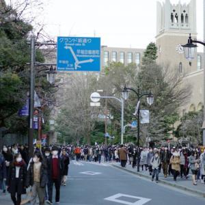 早稲田大学商学部に現役合格 勉強方法やおすすめの参考書紹介
