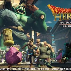 【PS4】ドラゴンクエストヒーローズ~闇竜と世界樹の城 プラチナトロフィー難易度レビュー