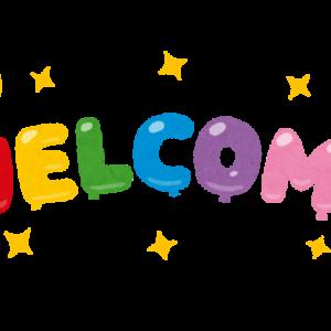 外国人に歓迎の気持ちを伝えたい!~Welcome to…~