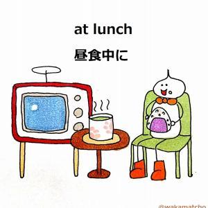 「lunchと冠詞」&「dinnerとsupper」の絵巻