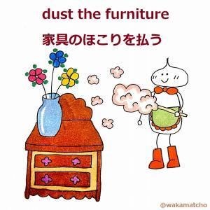 furnitureのお手入れと不可算名詞の絵巻