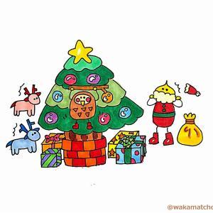 大家族に初の女の子と白いキリンとクリスマスツリーにフクロウの英語絵巻