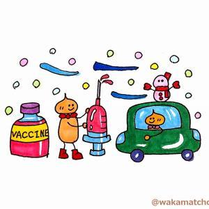 吹雪で立ち往生しているドライバーにワクチン接種の英語絵巻