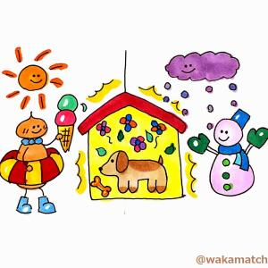 insulateと快適な犬小屋の英語絵巻