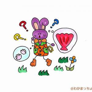 戻ってきたシロウサギの英語絵巻