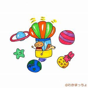 宇宙の境目まで気球で飛行の英語絵巻