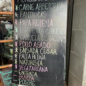 日本人にもおすすめ!南米サンティアゴで毎日食べて美味しいかったチリ料理8選+絶品レストラン