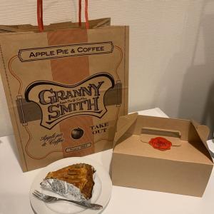 Food:大人気のアップルパイ@表参道