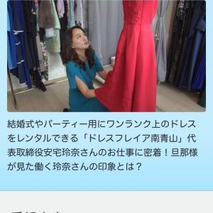 【明日夜!TV出演情報】BS-TBS「全力の私でいたい」12/27(日) 21:54~