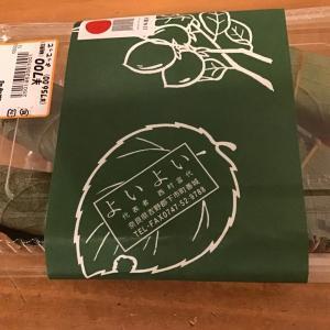 柿の葉寿司見つけたから即買い