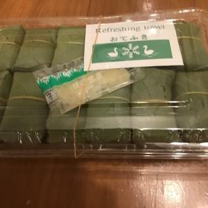 奈良県川上村辺りのお土産グルメと本日の株取引