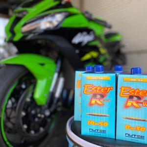 【非売品】NUTECグッズキャンペーン【長野県kawasakiバイク屋】