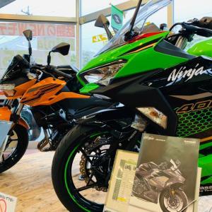 【ゆる日記】兄弟車のNinjaさんとZさん【長野県Kawasakiバイク屋】