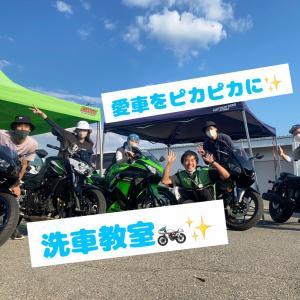 【愛車を洗ってピカピカに!】真夏の洗車教室を開催しました【長野県バイク屋アクト】