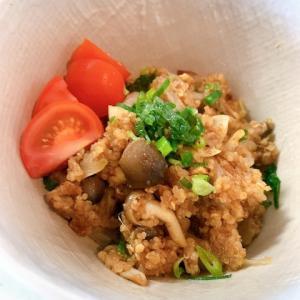 【Rola's Kitchen】炊いたキヌアで絶品和風きのこチャーハンの作り方!ビーガンVerあり
