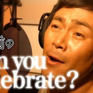 【ココリコ遠藤さんのクセありソング】安室奈美恵さんの名曲を歌う遠藤さんが好きです
