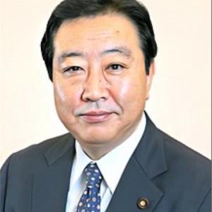 """野田元首相が語った""""継続する事""""の話しがカッコ良すぎる件"""