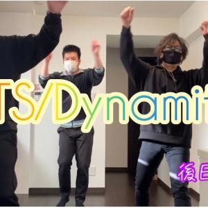 【後日談】BTS / dynamite踊った後に仲間と今後に関してダベってみた。