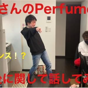 おじさんのPerfume⁉︎今後に関して話してみました。