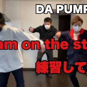 DAPUMPの新曲踊ってみました。
