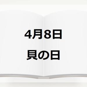 【創作小説】貝殻の先の海