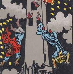 タロットに見る人生の苦難への対処法 ― 塔  ―