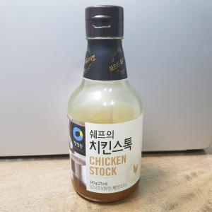 【神】韓国の鶏がら