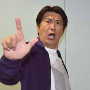 【石橋貴明】YouTubeデビュー!公開3日「予想外の結果に…」
