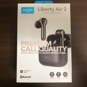 【Anker Soundcore Liberty Air 2レビュー】Airpods キラーと噂の性能はいかに?!