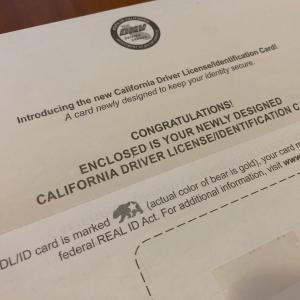 試験免除になった20年前の運転免許証