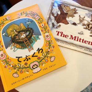 読み聞かせにオススメ!アメリカの幼稚園で使う定番の英語絵本