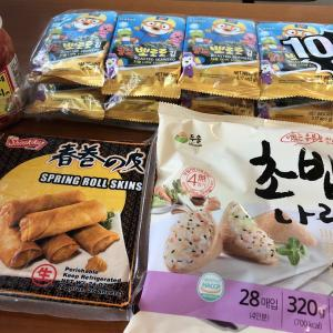 韓国系スーパーのザイオンで買ったもの