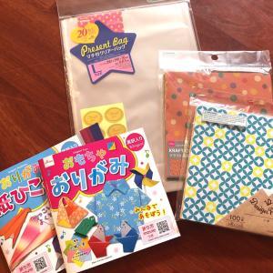 ダイソーで購入!日本びいきの友達にあげたいプレゼント