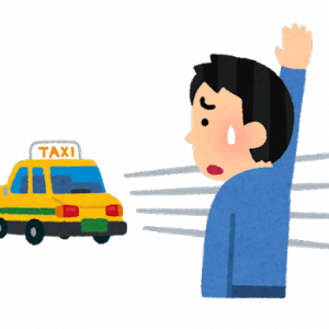 【タクシー運転手】精神的辛かった中の選択肢