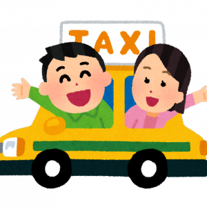 大卒でタクシー運転手になるにはかなりのリスクを伴う