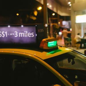 タクシーの自動運転は個人的には50年はない