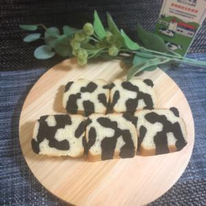 牛乳パックで!牛柄の、うししパンを焼こう〜♪