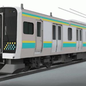 JR内房線・外房線・鹿島線に新型車両E131系が2021年春に登場!!