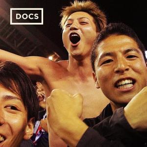 【海外の反応】121万登録を誇るチャンネルが日本代表のサポーター文化を取り上げる #throwback