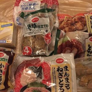 【おうちcoop】4月1週目注文品