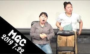 ニッチェ『マウント取ろうとする女』MGC ver.