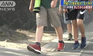 児童・生徒にも感染者・・・北九州市は分散登校に変更(20/06/05)