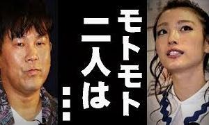 木下優樹菜 藤本敏史の離婚騒動 原因・理由の結末